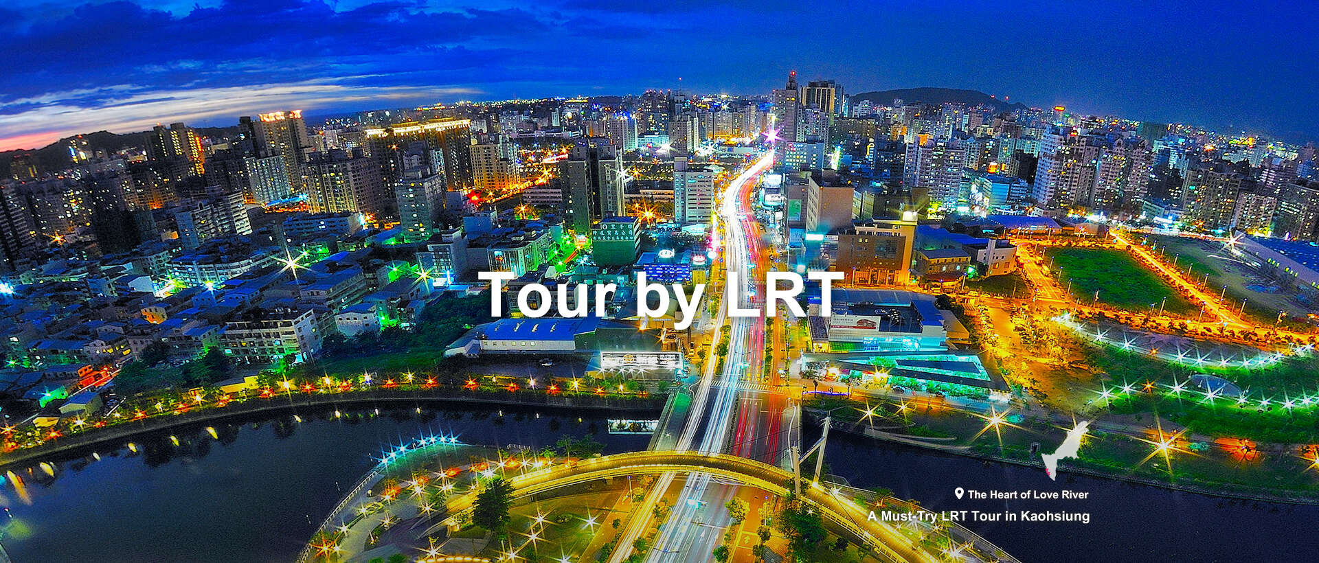 Tour by LRT