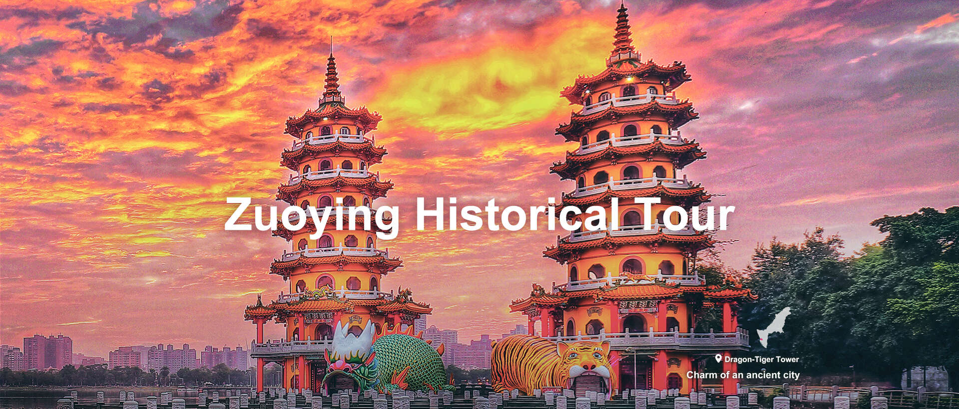 Zuoying Historical Tour