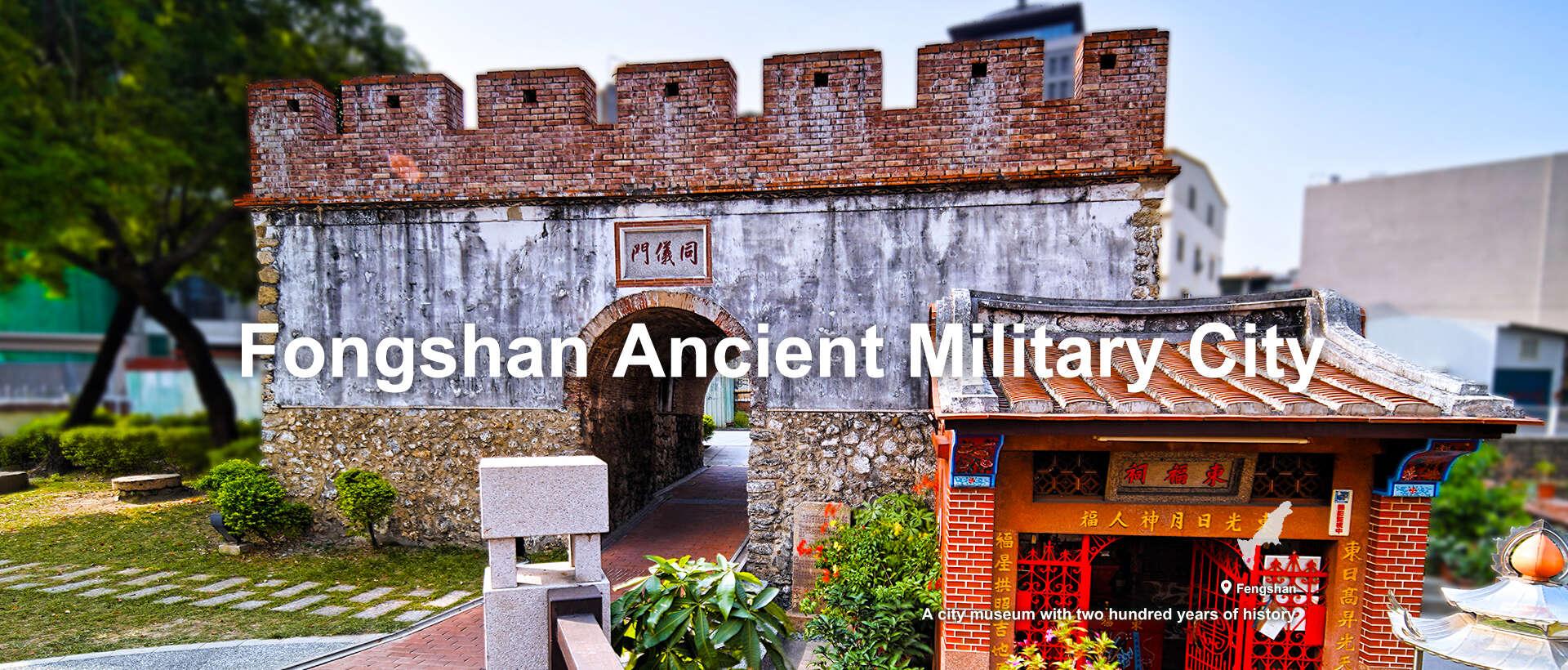 Fongshan Ancient Military City