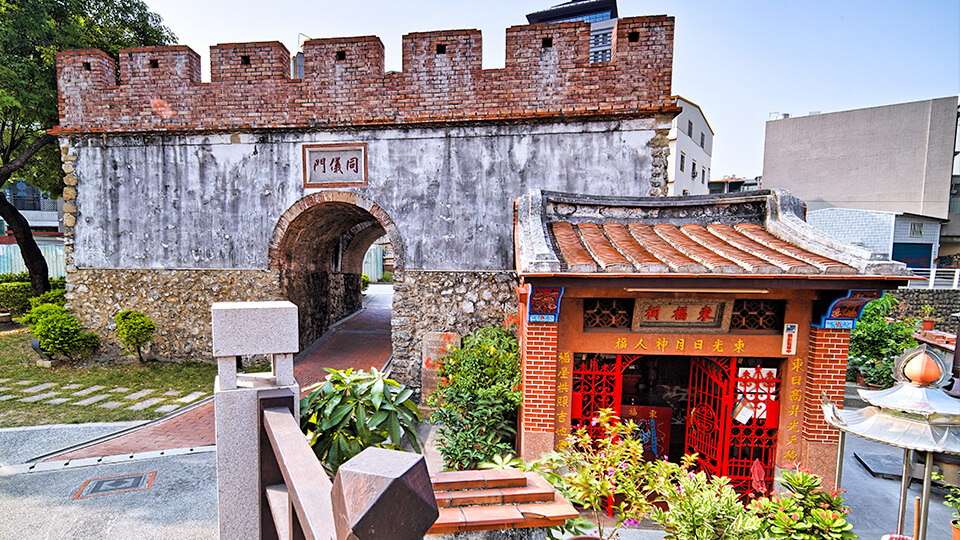 Fongshan Ancient Military City