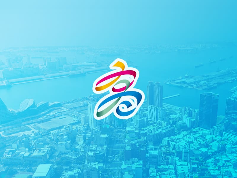 Siaogangshan Skywalk Park