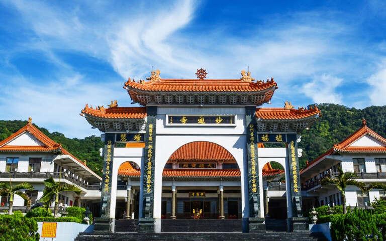 妙通寺正門