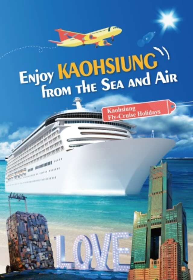 Enjoy Kaohsiung from the Sea and Air