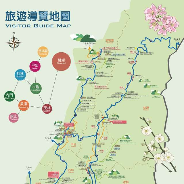 Fantastic Mountain Villages in Kaohsiung