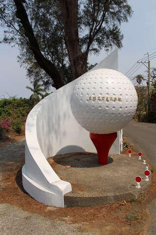 澄清湖高爾夫球場01